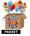 30 jaar versiering voordeel pakket